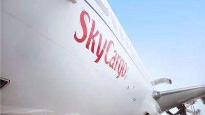 Rozwój Emirates SkyCargo