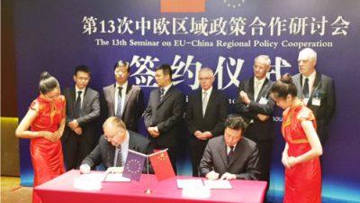 PKP Cargo i Zhengzhou: memorandum o współpracy
