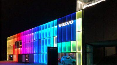 Salon Volvo w Krakowie