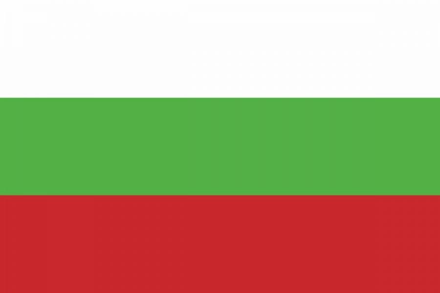 Bułgaria z DKV